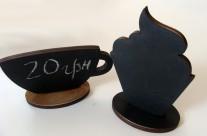 Меловые ценники, Кекс и Чашка